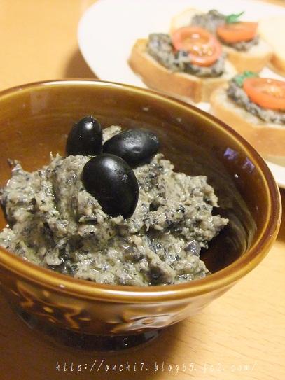 黒豆ペースト1