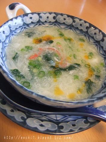 かにカマと卵白のとろみスープ