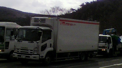 2011040308010000.jpg