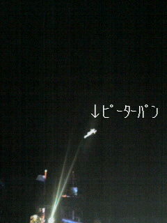 20060815113918