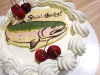魚ケーキ9