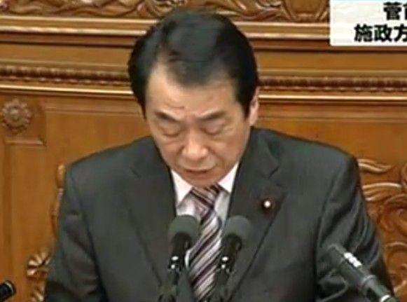 海江田大臣