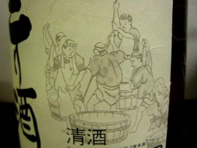 池月にごり酒