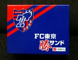 09_katsu_sand.jpg