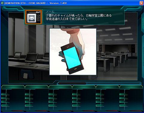 G_XTH1_3.jpg