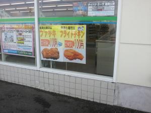 20120209_150344.jpg
