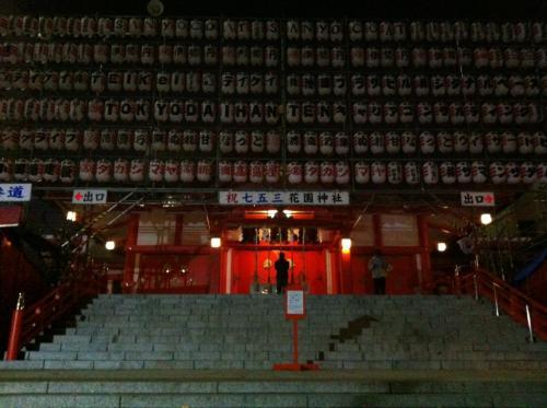 11.22花園神社-2