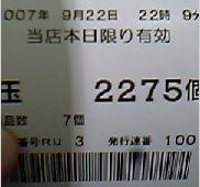 922.jpg