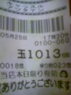 110525_173235.jpg
