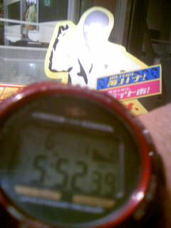 110601_175248.jpg