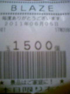 110605_170903.jpg