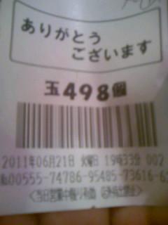 110621_193551.jpg