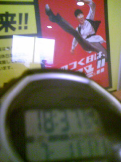 110701_183759.jpg