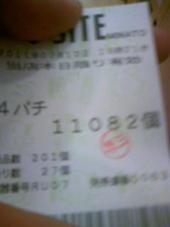110710_192145.jpg