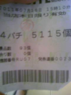 110716_151510.jpg