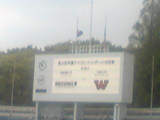 20110430早慶戦半旗
