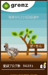 1327019836_02280.jpg