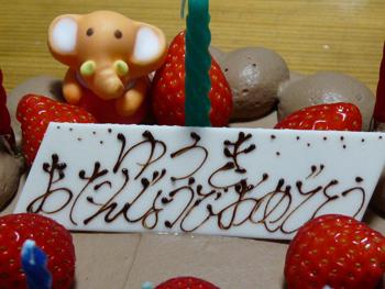 ケーキ1P1080704