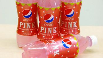 ピンクのコーラ300