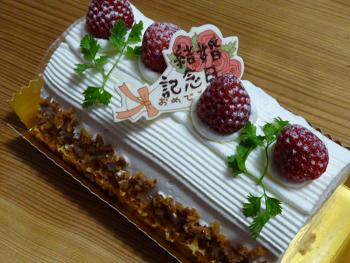 結婚記念日ケーキP1080744