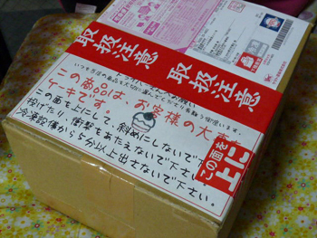 ケーキ1P1080799