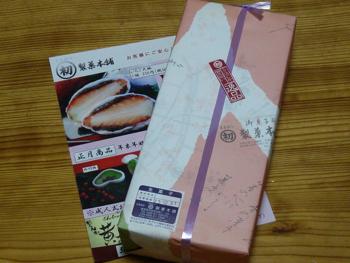 イチゴ大福P1080858のコピー