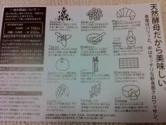 写真+12-01-16+11+33+53+(HDR)_convert_20120117185511