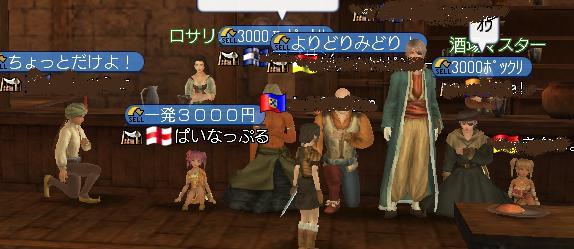 20070520195330.jpg