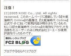 20070521063938.jpg