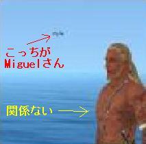 20070521064919.jpg