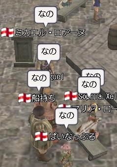 20070525014121.jpg