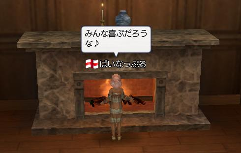 20070530201929.jpg