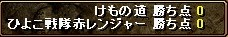 2007.11.01.02.jpg