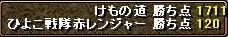 2007.11.01.06.jpg