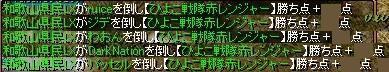 2007.11.01.07.jpg