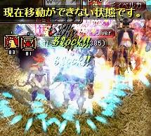 2007.11.01.08.jpg
