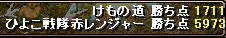 2007.11.01.10.jpg