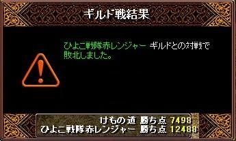 2007.11.01.12.jpg