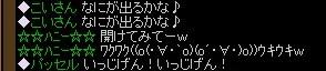 20080117083140.jpg
