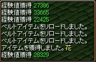 20080130223628.jpg