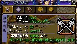 20080207142359.jpg