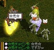20080207143725.jpg