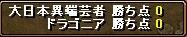 20080207143948.jpg