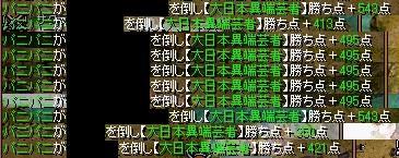 20080207151551.jpg