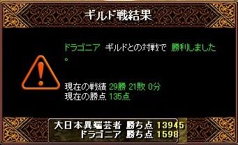 20080207152016.jpg