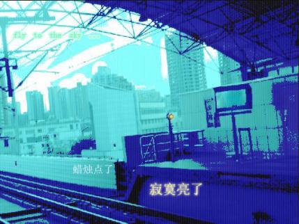站台(#32511;)
