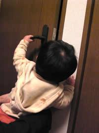 ドアをあける②