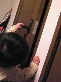 ドアをあける①
