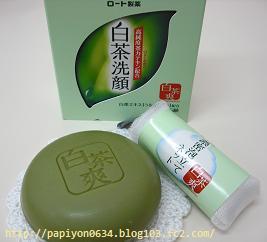 白茶 001