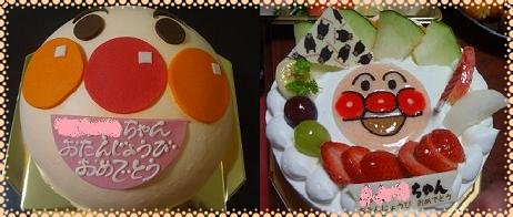 _cakes.jpg